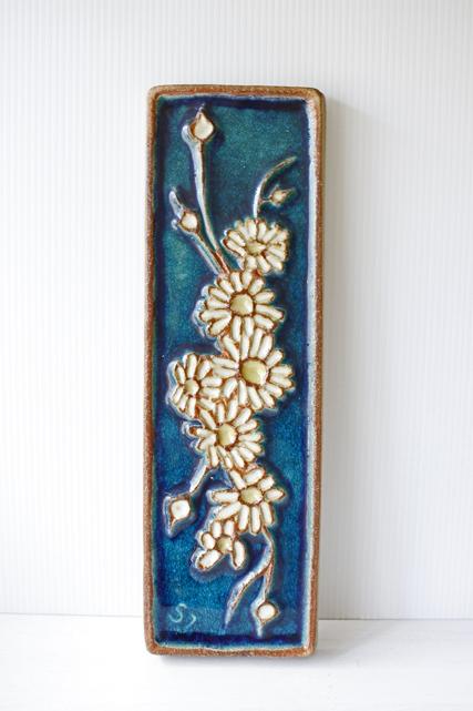 スーホルムの陶板