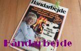 ハンドメイド3
